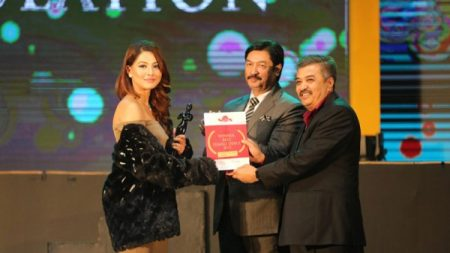 Kamana Film Awards 2074