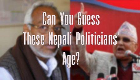 nepali politicians'