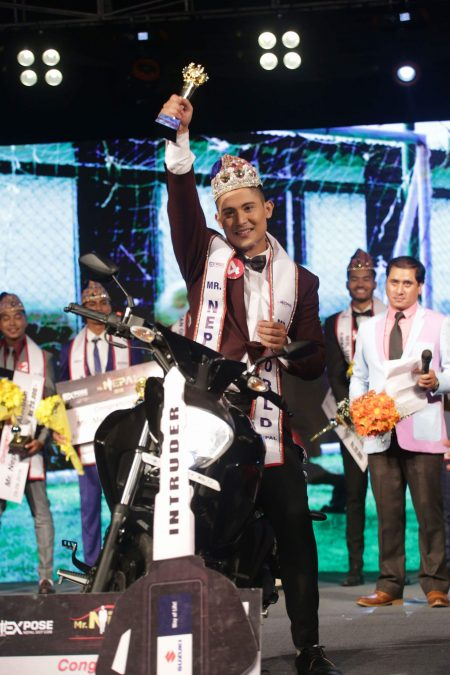 Mr Nepal World