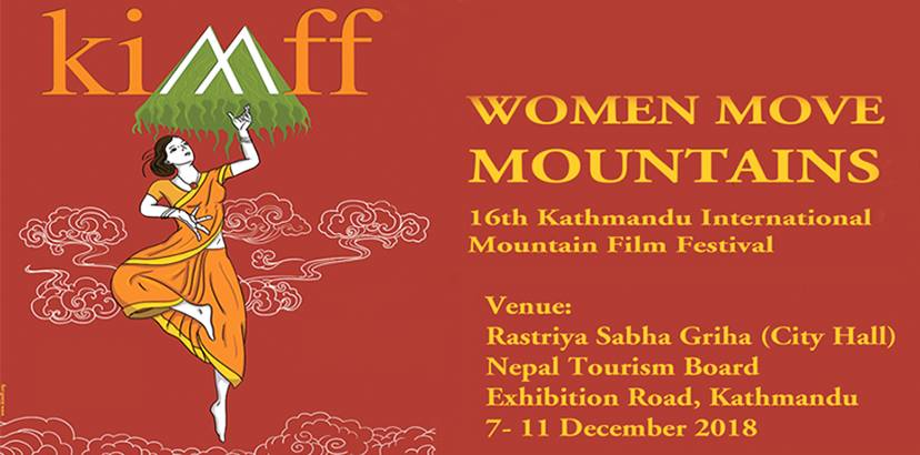 Kathmandu International Mountain Film Festival