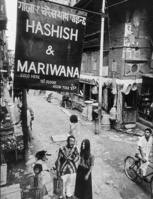 Ason old nepal