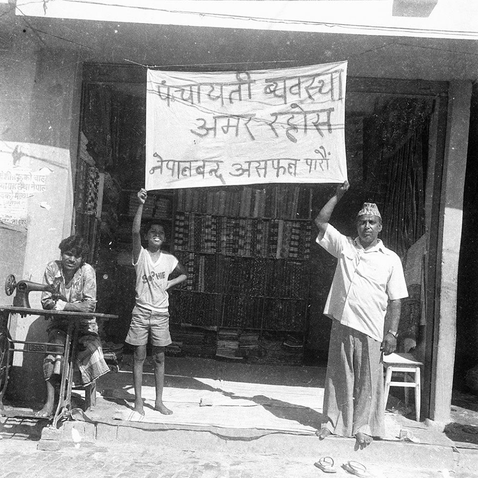 People supporting king's rule during 1980 referendum. old nepal