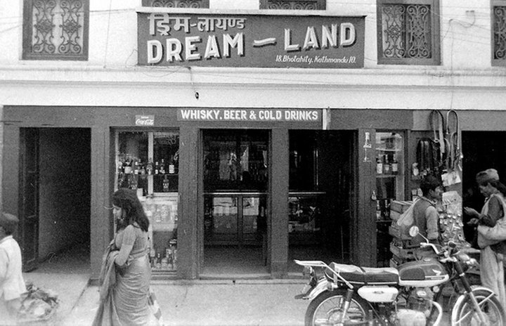 Bhotahiti in 1965 Old Nepal