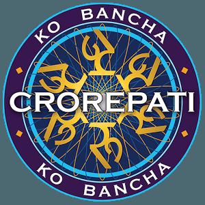 Kaun Banega Crorepati (Ko Bancha Crorepati) Now In Nepal